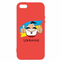 Чохол для iphone 5/5S/SE Ukraine kozak