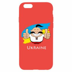 Чохол для iPhone 6/6S Ukraine kozak