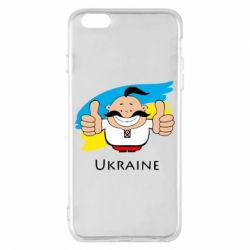 Чохол для iPhone 6 Plus/6S Plus Ukraine kozak