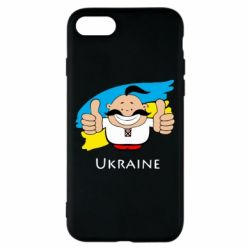 Чохол для iPhone 7 Ukraine kozak