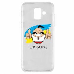 Чехол для Samsung A6 2018 Ukraine kozak