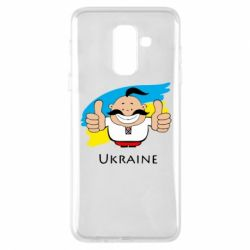 Чехол для Samsung A6+ 2018 Ukraine kozak