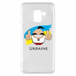 Чехол для Samsung A8 2018 Ukraine kozak