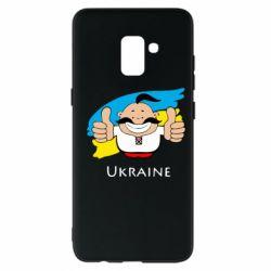 Чехол для Samsung A8+ 2018 Ukraine kozak
