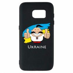 Чехол для Samsung S7 Ukraine kozak