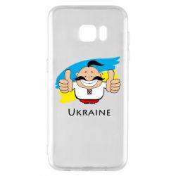 Чехол для Samsung S7 EDGE Ukraine kozak