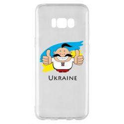 Чохол для Samsung S8+ Ukraine kozak