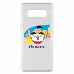 Чохол для Samsung Note 8 Ukraine kozak