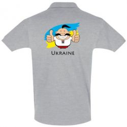 Мужская футболка поло Ukraine kozak
