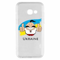 Чехол для Samsung A3 2017 Ukraine kozak