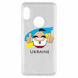 Чехол для Xiaomi Redmi Note 5 Ukraine kozak