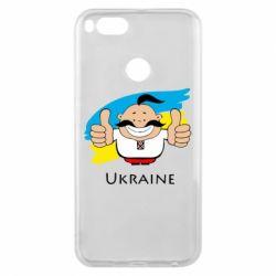 Чехол для Xiaomi Mi A1 Ukraine kozak