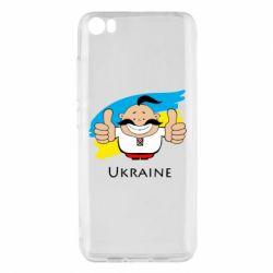 Чехол для Xiaomi Mi5/Mi5 Pro Ukraine kozak