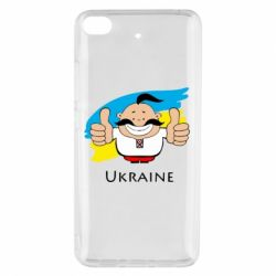 Чехол для Xiaomi Mi 5s Ukraine kozak