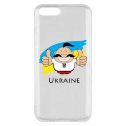 Чохол для Xiaomi Mi6 Ukraine kozak