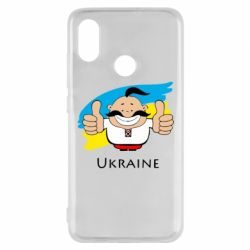 Чохол для Xiaomi Mi8 Ukraine kozak