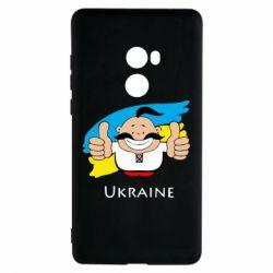 Чехол для Xiaomi Mi Mix 2 Ukraine kozak