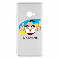 Чехол для Xiaomi Mi Note 2 Ukraine kozak