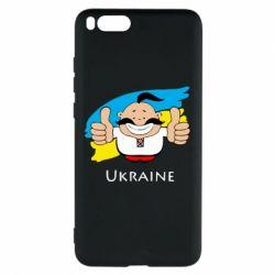 Чехол для Xiaomi Mi Note 3 Ukraine kozak