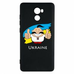 Чехол для Xiaomi Redmi 4 Ukraine kozak