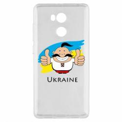 Чехол для Xiaomi Redmi 4 Pro/Prime Ukraine kozak