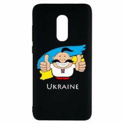 Чехол для Xiaomi Redmi Note 4 Ukraine kozak