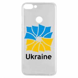Чехол для Huawei P Smart Ukraine квадратний прапор - FatLine