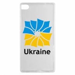 Чехол для Huawei P8 Ukraine квадратний прапор - FatLine