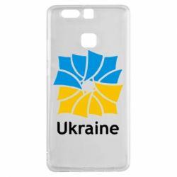 Чехол для Huawei P9 Ukraine квадратний прапор - FatLine