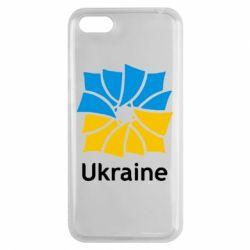 Чехол для Huawei Y5 2018 Ukraine квадратний прапор - FatLine
