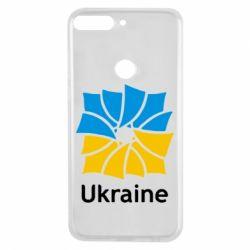 Чехол для Huawei Y7 Prime 2018 Ukraine квадратний прапор - FatLine