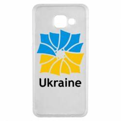 Чехол для Samsung A3 2016 Ukraine квадратний прапор - FatLine