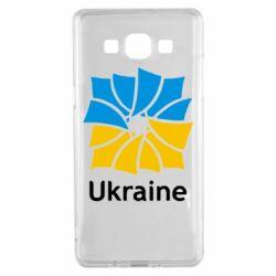Чехол для Samsung A5 2015 Ukraine квадратний прапор - FatLine