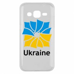 Чехол для Samsung J2 2015 Ukraine квадратний прапор