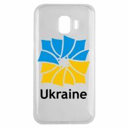 Чехол для Samsung J2 2018 Ukraine квадратний прапор