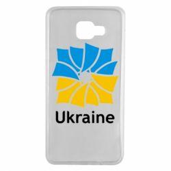Чехол для Samsung A7 2016 Ukraine квадратний прапор - FatLine