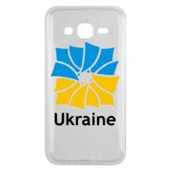 Чехол для Samsung J5 2015 Ukraine квадратний прапор