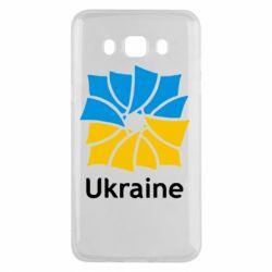 Чехол для Samsung J5 2016 Ukraine квадратний прапор
