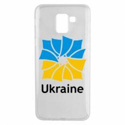 Чехол для Samsung J6 Ukraine квадратний прапор