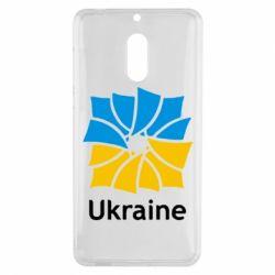 Чехол для Nokia 6 Ukraine квадратний прапор - FatLine