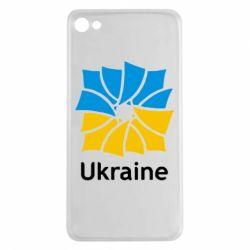Чехол для Meizu U20 Ukraine квадратний прапор - FatLine