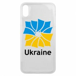Чехол для iPhone Xs Max Ukraine квадратний прапор - FatLine