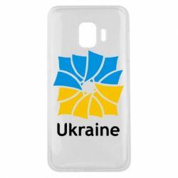Чехол для Samsung J2 Core Ukraine квадратний прапор