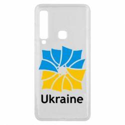 Чехол для Samsung A9 2018 Ukraine квадратний прапор - FatLine