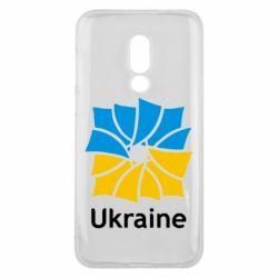 Чехол для Meizu 16 Ukraine квадратний прапор - FatLine