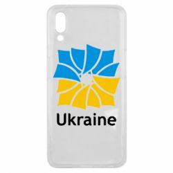 Чехол для Meizu E3 Ukraine квадратний прапор - FatLine