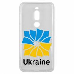 Чехол для Meizu V8 Pro Ukraine квадратний прапор - FatLine