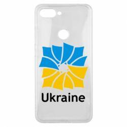 Чехол для Xiaomi Mi8 Lite Ukraine квадратний прапор