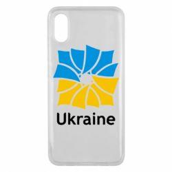 Чехол для Xiaomi Mi8 Pro Ukraine квадратний прапор