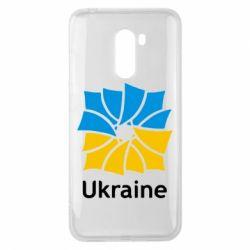 Чехол для Xiaomi Pocophone F1 Ukraine квадратний прапор - FatLine